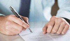 公司股权转让协议书